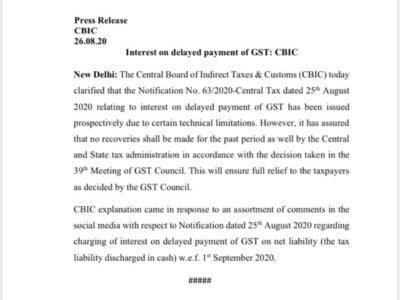 Interest in GST to be levied on Net Tax liability w.e.f September 1, 2020